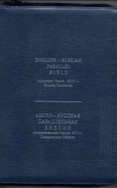 English-Russian Parallel Bible-Bounded leather with ZIPPER Navy blue-With Thunb Index